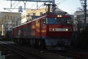 Imgp1541