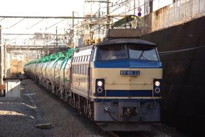 Imgp1705