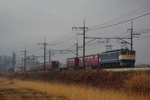 Imgp2150
