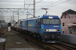Imgp2239