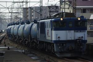 Imgp3468