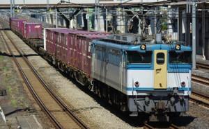 Imgp3837