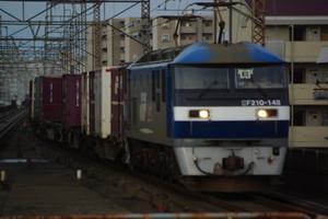 Imgp6397