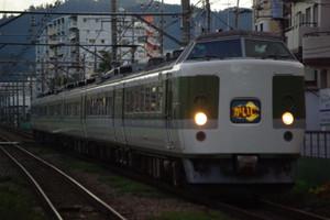 Imgp6516