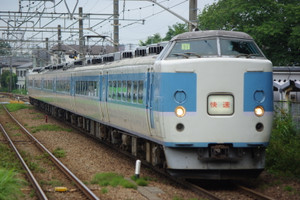 Imgp6549