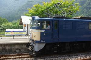 Imgp6906