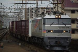Imgp6967