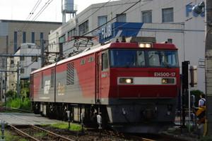 Imgp7853